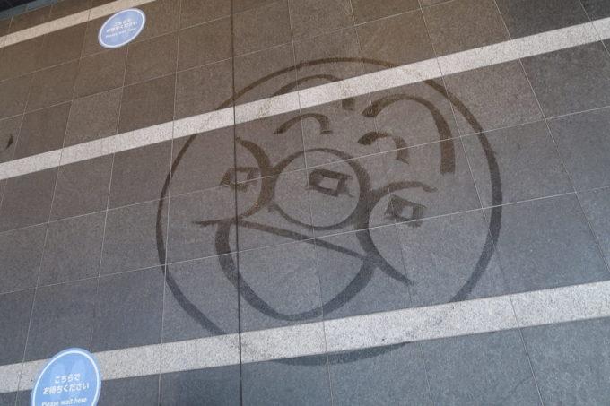 「仙台アンパンマンこどもミュージアム」アンパンマン広場でカストーディアルアートが行われていた
