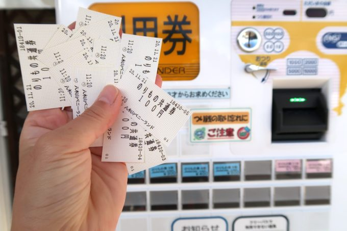 仙台市「八木山ベニーランド」のりもの券を1000円セット券で購入した