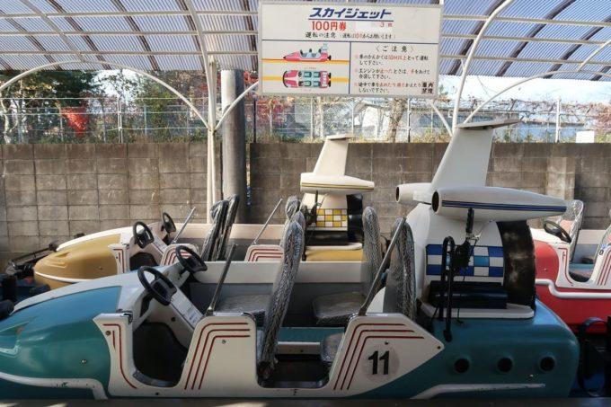 仙台市「八木山ベニーランド」スカイジェット(チケット3枚)