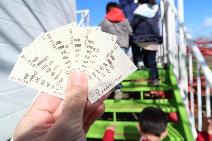 仙台市「八木山ベニーランド」ジェットコースターはのりもの券3枚分