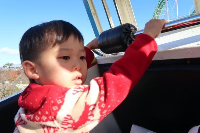 仙台市「八木山ベニーランド」ジェットコースターが何かよくわかっていないお子サマー