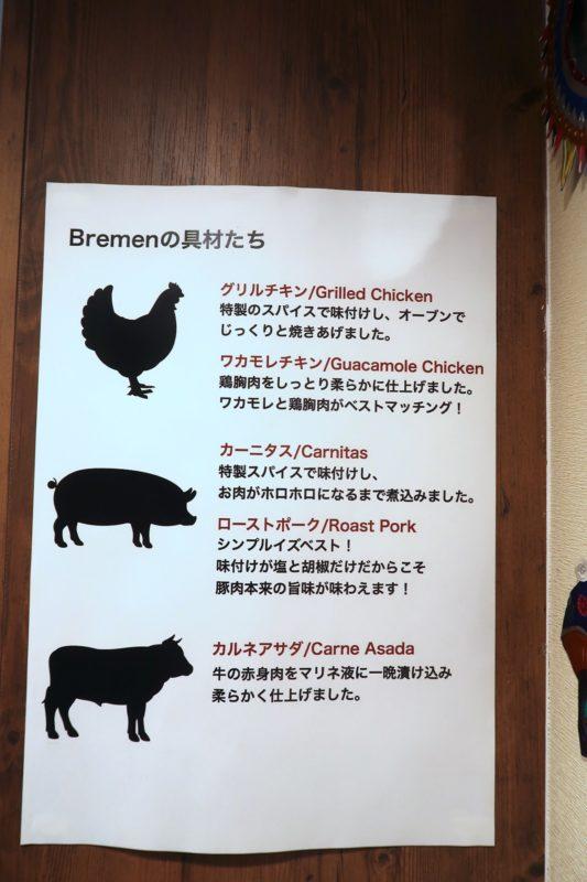 那覇・桶川「Burrito&Tacos Bremen(ブレーメン)」店内に掲げられた具材の説明