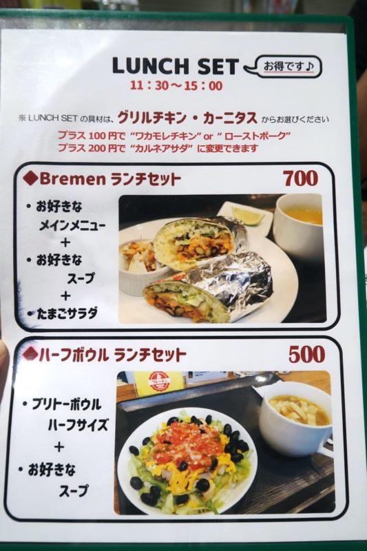 那覇・桶川「Burrito&Tacos Bremen(ブレーメン)」のランチメニュー