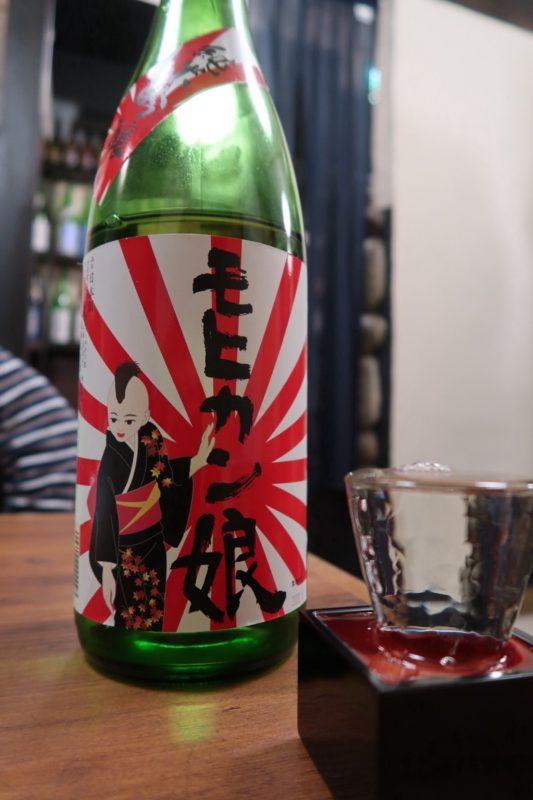 仙台「奥州酒場 ちだちゃん」青森のモヒカン娘 純米吟醸(890円)