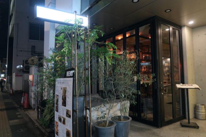 あおば通駅近くにある「クラフトマン仙台」の外観