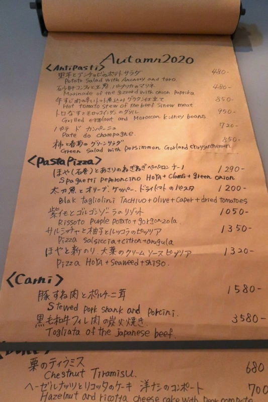 「クラフトマン仙台」の店内に貼り出されたおつまみメニュー