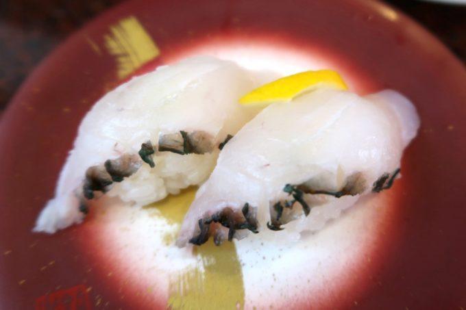 北谷町美浜「回転寿司 一番亭」イラブチャー(210円)