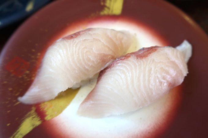北谷町美浜「回転寿司 一番亭」はまち(210円)