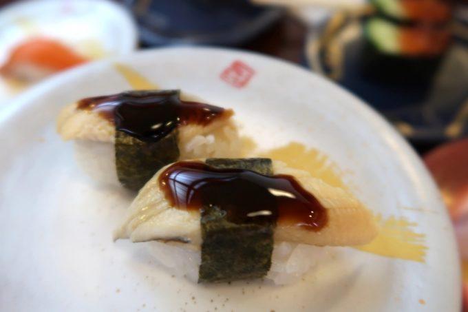 北谷町美浜「回転寿司 一番亭」あなご(170円)