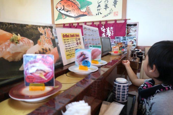 北谷町美浜「回転寿司 一番亭」のレーンにはコロナの影響で皿が回っていなかった(2020年11月)
