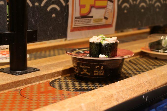 仙台の回転寿司「にぎりの徳兵衛 仙台駅前店」のレーンを回ってきた白子