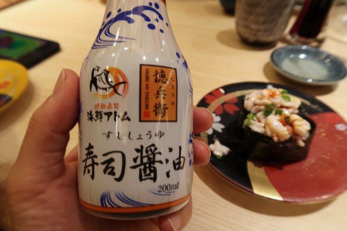 仙台の回転寿司「にぎりの徳兵衛 仙台駅前店」の寿司醤油