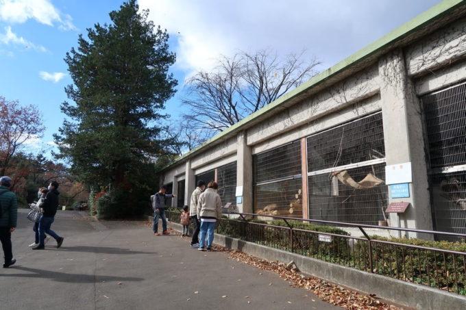 仙台市「八木山動物公園」猛禽類や小型動物のオリ