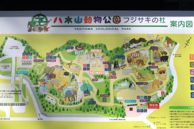 仙台市「八木山動物公園」の案内図