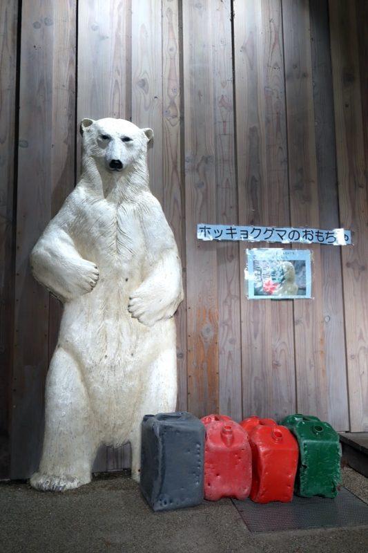 仙台市「八木山動物公園」立ち上がったホッキョクグマの像と遊びで使ったポリタンク