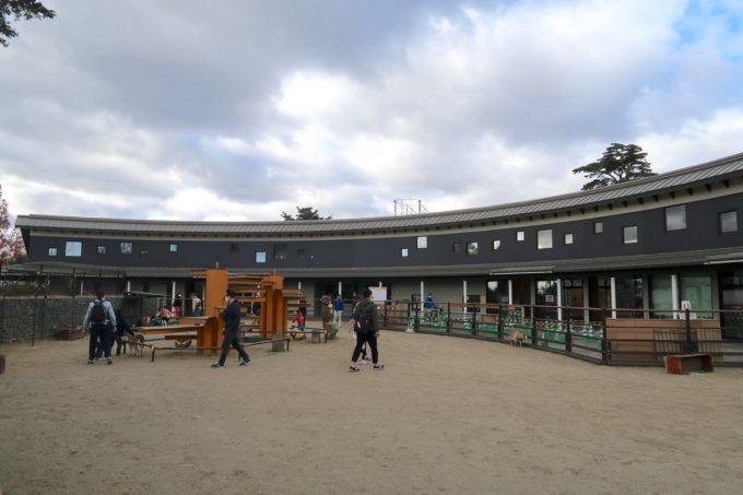 仙台市「八木山動物公園」ふれあいの丘