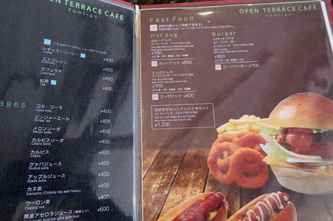 沖縄の老舗「カヌチャリゾート」クラブハウス内にあるオープンテラスカフェ ファミーゴのメニュー表