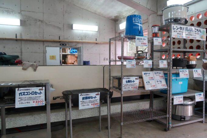 沖縄県総合運動公園キャンプ場で貸し出しているレンタル機材