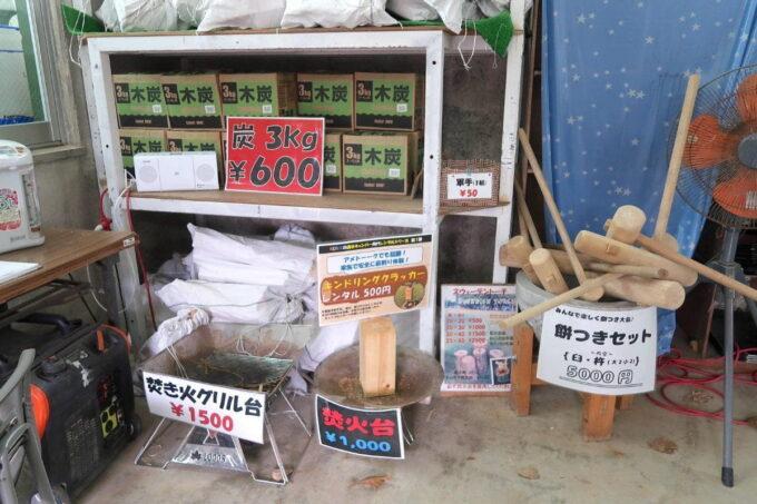 沖縄県総合運動公園キャンプ場で販売している炭や薪など