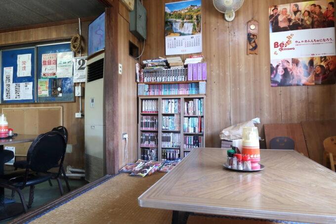 本部町「食堂 海邦」の店内客席(お座敷)