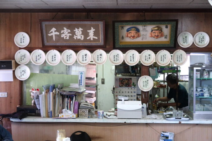 本部町「食堂 海邦」のキッチン近くに貼られたメニュー