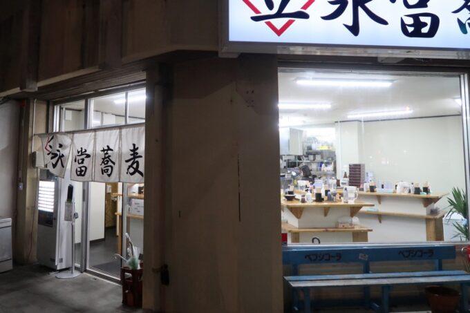 那覇市久茂地「永當蕎麦」は外から店の中が見えて、つい吸い込まれてしまう
