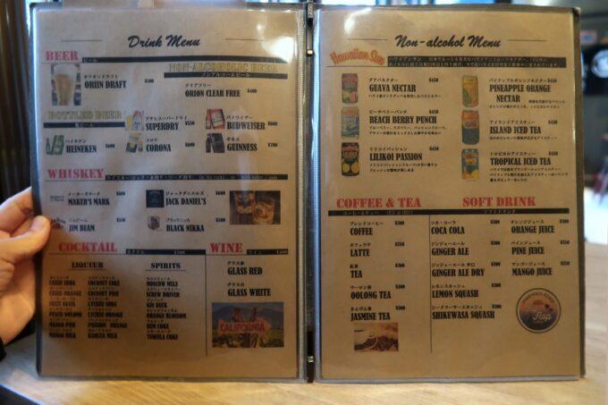 那覇市安里「HAMBURGER DINER FLIP-FLOP(ハンバーガーダイナー フリップフロップ)」のドリンクメニュー