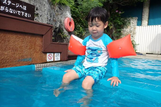 那覇「沖縄ハーバービューホテル」ガーデンプールで遊ぶお子サマー