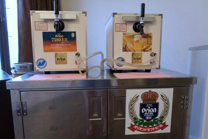 那覇市泉崎「沖縄ハーバービューホテル」ビアガーデンのビール(オリオン75ビール、オリオンザドラフト)