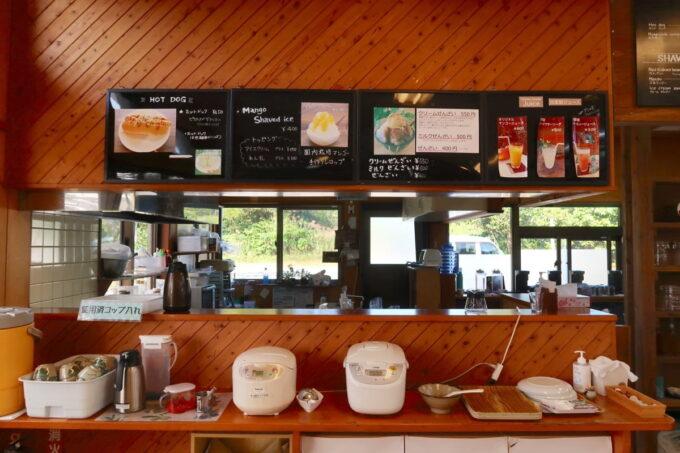 沖縄県東村「又吉コーヒー園」カフェのキッチン
