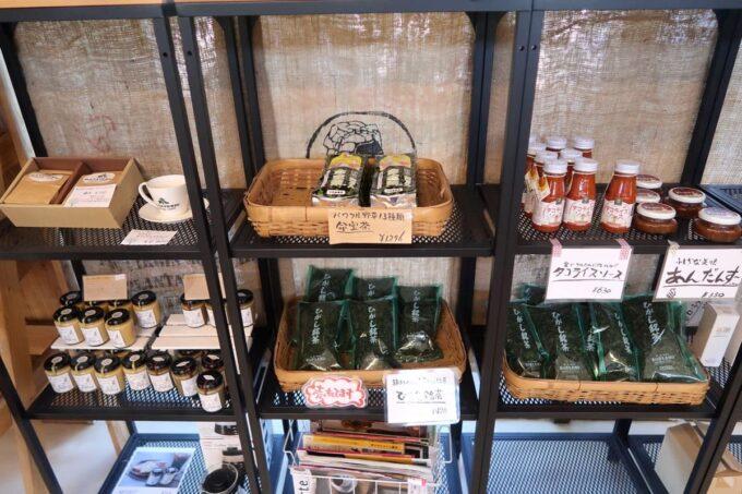 沖縄県東村「又吉コーヒー園」で売られる東村産地のお土産品