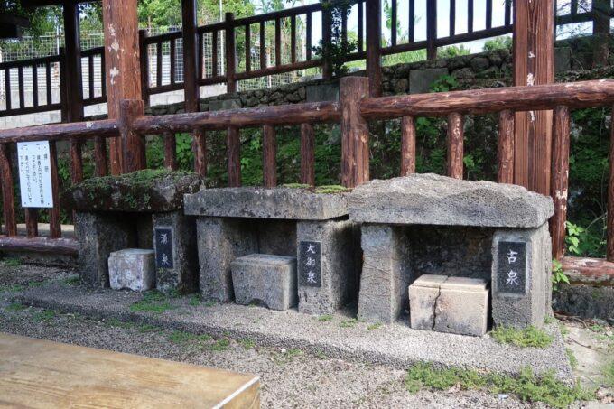 糸満「与座川(ヨザガー)」湧泉・大御泉・古泉の祠があった