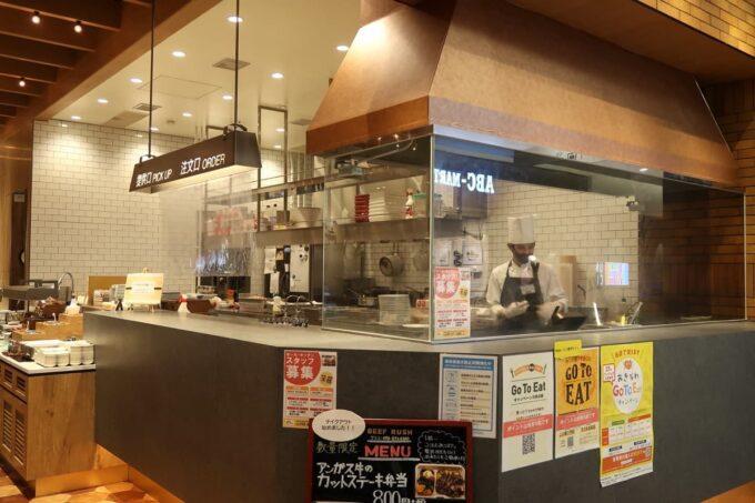 浦添パルコシティ「BEEF RUSH29(ビーフラッシュ29)」お肉を焼きあげる調理コーナー