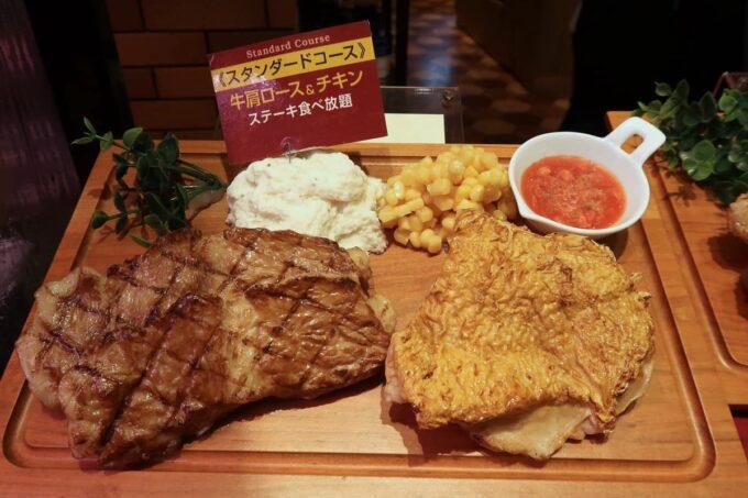 浦添パルコシティ「BEEF RUSH29(ビーフラッシュ29)」スタンダードコースの食品サンプル