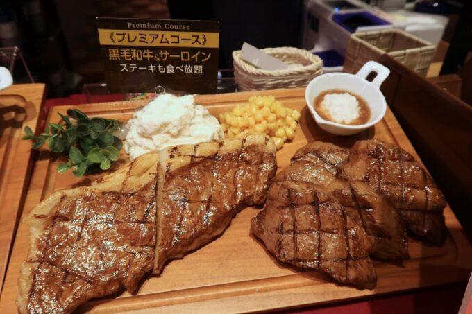 浦添パルコシティ「BEEF RUSH29(ビーフラッシュ29)」プレミアムコースの食品サンプル