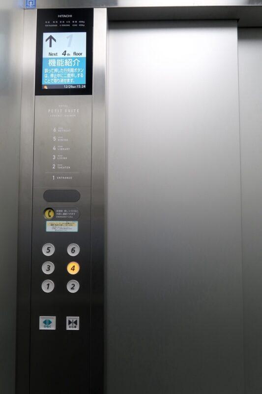 那覇市泊「ホテルプチスイート崇元寺石門」のエレベーター内部