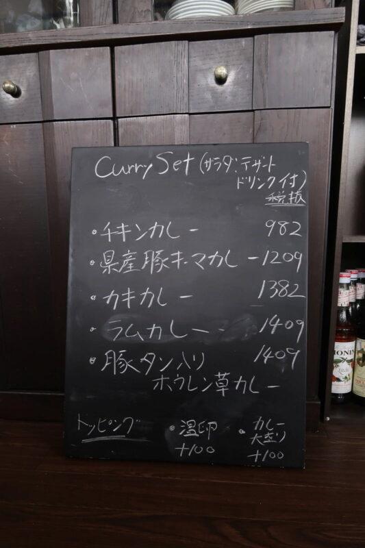 宜野湾「隠れ家レストラン KOBA」のこの日のランチメニュー
