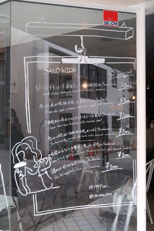 那覇市久茂地「Mogul macuri city(モグリマクリシティ)」の店先に書かれたメニュー表