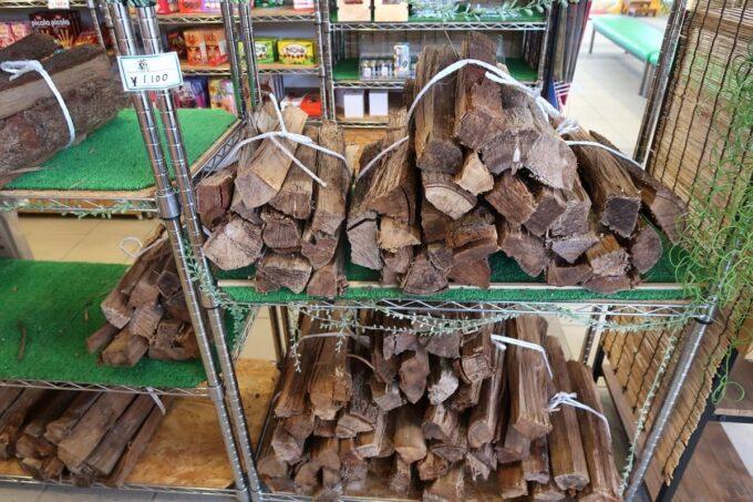 沖縄県金武町「ネイチャーみらい館」の売店で売られる薪
