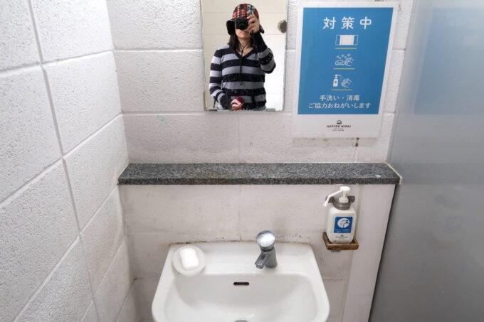 沖縄県金武町「ネイチャーみらい館」のキャンプ場にあるトイレのて洗い場