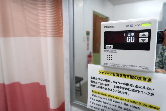 沖縄県金武町「ネイチャーみらい館」のキャンプ場にあるシャワーの温度