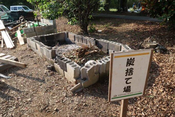沖縄県金武町「ネイチャーみらい館」特別キャンプ区画の炭捨て場
