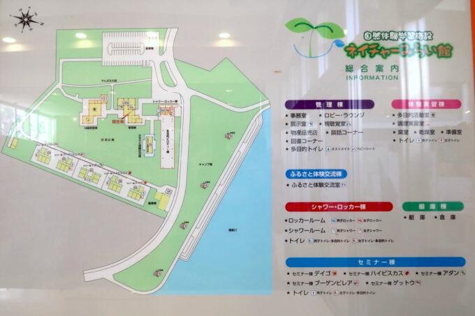 沖縄県金武町「ネイチャーみらい館」の全体マップ