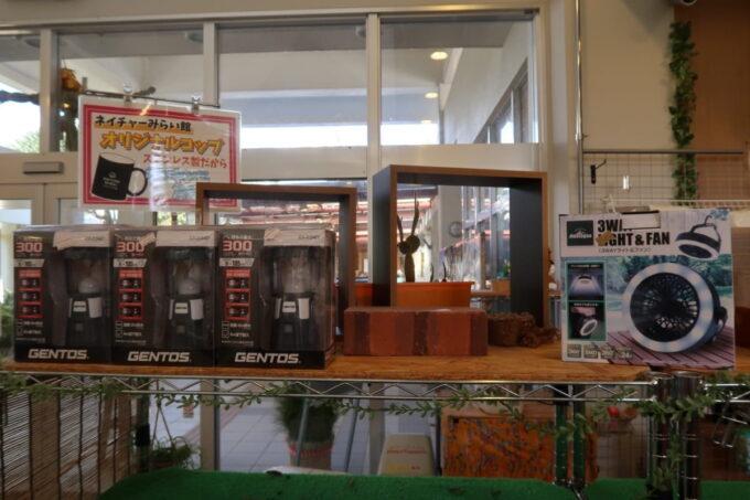 沖縄県金武町「ネイチャーみらい館」の売店で売られるランタン