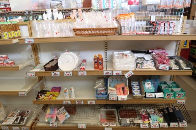 沖縄県金武町「ネイチャーみらい館」の売店で売られる生活用品
