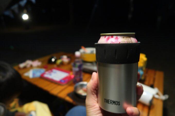 沖縄県金武町「ネイチャーみらい館」で使ったサーモスの缶保冷ホルダー