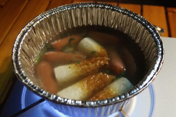 沖縄県金武町「ネイチャーみらい館」鍋焼きうどんの残り汁にウインナーとちくわを入れて即席おでん