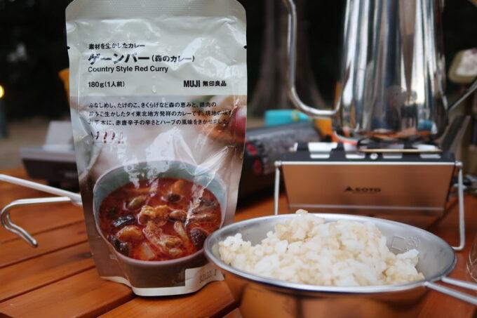 沖縄県金武町「ネイチャーみらい館」3日目の朝ごはんは手抜きでカレーを食べた