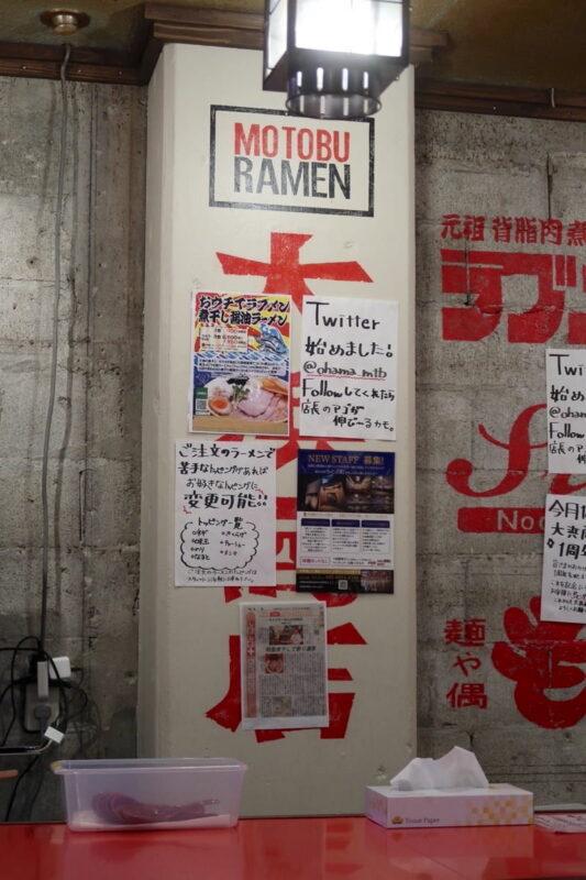 沖縄県本部町「大浜商店」の壁に貼られたSNSの告知