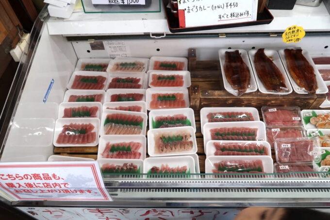 西原町「漁師食堂 大ばんぶる舞」持ち帰り用のお刺身(柵)も売っている